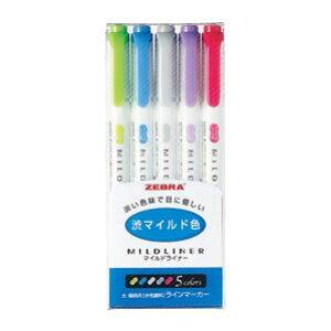 ゼブラ 蛍光ペン マイルドライナー 渋みマイルドカラー 5色セット WKT7-5C-NC