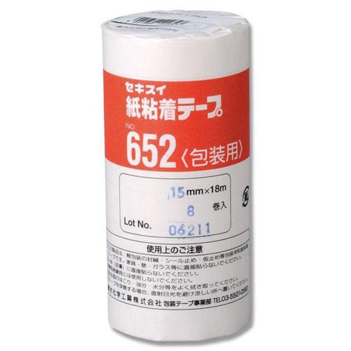 積水化学工業 紙粘着テープ NO.652 15mm 8巻 K652X02