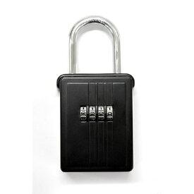 和気産業 携帯式保安ボックス錠 スペアキーボックス Mサイズ