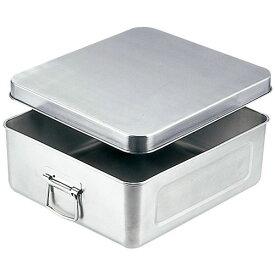 【送料無料】オオイ金属 18-8保温・保冷バットマイルドボックス フライ用10L 蓋付005M ABTJ201