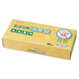 マルアイ 消臭袋 生ゴミ用 BOX 40枚入 シヨポリ-210