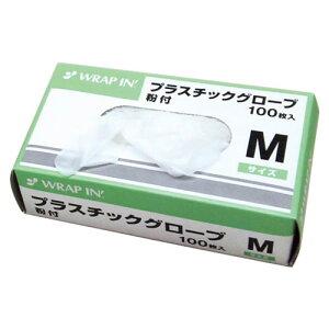 ラップインプラスチックグローブ M 100枚箱入
