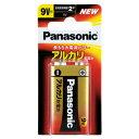 パナソニック PANASONIC アルカリ乾電池 9V 6LR61XJ/1B