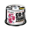 三菱化学 CD−R 700MB 50枚入 SR80PP50
