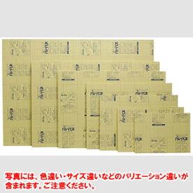プラチナ萬年筆 ハレパネ A4判 7mm AA4-270