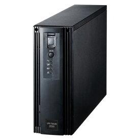 【送料無料】サンワサプライ 小型無停電電源装置 750VA/525W UPS-750UXN