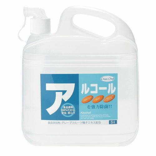 ハセガワ クリーン・シェフ アルコール除菌剤 クリアミストプラス 5L XKL3001