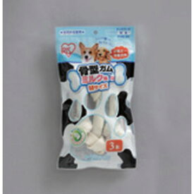 アイリスオーヤマ 骨型ガムミルク味 3本 P-MG-3M ◇◇