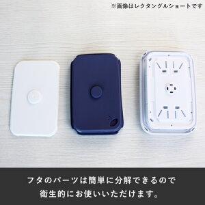 【ポイント20倍】OXOオクソーポップコンテナレクタングルミディアム11234500