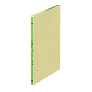 コクヨ 三色刷りルーズリーフ B5 元帳 100枚入 リ-100