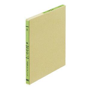 コクヨ 三色刷りルーズリーフ A5 元帳 100枚入 リ-150