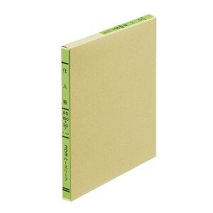 コクヨ 三色刷りルーズリーフ A5 仕入帳 100枚入 リ-153