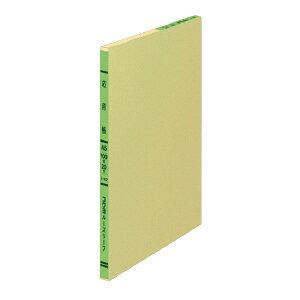 コクヨ 三色刷りルーズリーフ A5 応用帳 100枚 リ-157