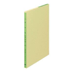 コクヨ 三色刷りルーズリーフ A4 補助帳 100枚入 リ-176