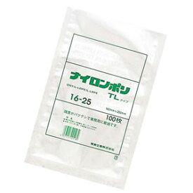 福助工業 真空包装対応規格袋 ナイロンポリ TLタイプ 100枚入 16-25 160×250 5535360