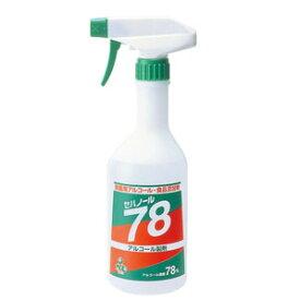 セハージャパン セハノール78 除菌用アルコール ガンスプレー 500ml 8475500
