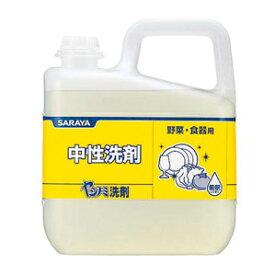 サラヤ 中性ヤシノミ洗剤 5kg 30953 8463600