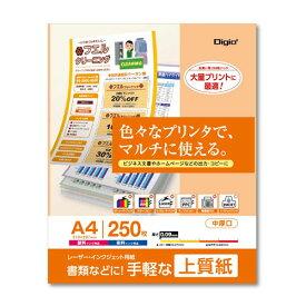 ナカバヤシ レザー&インクジェットプリンタ用上質紙 A4 250枚 IJPP2-A4-25