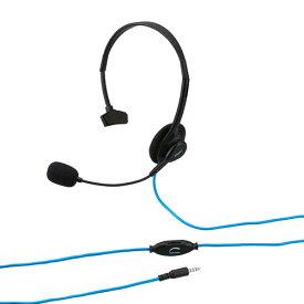 ナカバヤシ Digio2 PS4対応ゲーム用 オーバーイヤーヘッドセット 片耳モノラルタイプ ブラック MHM-MGM22BK