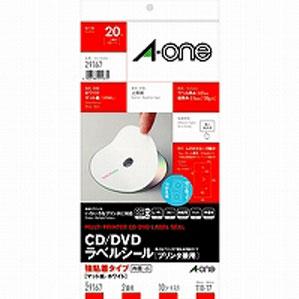 エーワン CD/DVDラベルシール プリンタ兼用 強粘着タイプ マット紙 A4判変型 2面 内径・小 29167