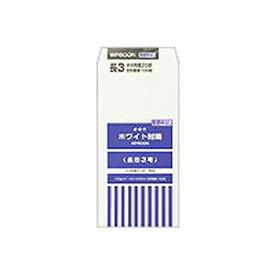 オキナ ホワイト封筒100 長3 WP600N
