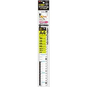 クツワ ハイライン サイズカッター定規 31cm KB016