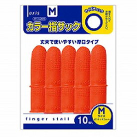 デビカ カラー指サック M 10個入り 61636