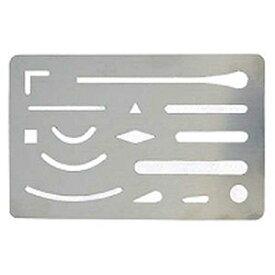 タケダコーポレーション ステンレス製字消板 25-0180