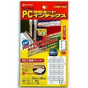 ニチバン PCラベル ラミネートインデックス 青枠 PC-232B