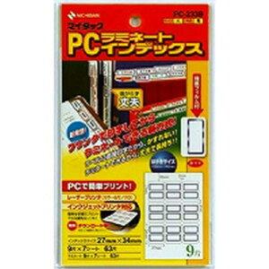 ニチバン PCラベル ラミネートインデックス 青枠 PC-233B
