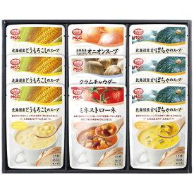エム・シーシー食品 MCC スープギフト SG-20A ◇◇