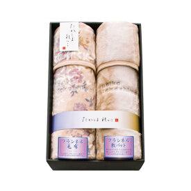 田村駒 たかしまれいこ フランネル毛布・敷パットセット ベージュ TRAB-1002
