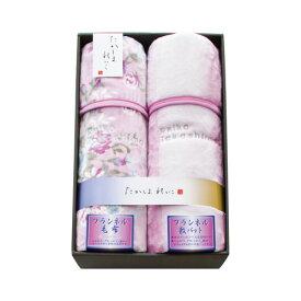 田村駒 たかしまれいこ フランネル毛布・敷パットセット パープル TRAB-1002