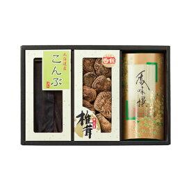 椎茸・昆布・八女茶詰合せHJYK-30 ◇◇