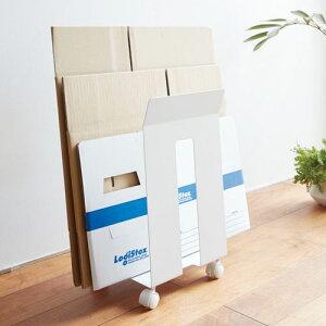 山崎実業 ダンボール&紙袋ストッカー フレーム ホワイト 3301