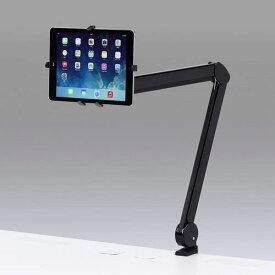 【送料無料】【メーカー直送】サンワサプライ 7〜11インチ対応iPad・タブレット用アーム CR-LATAB13N