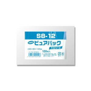 Nピュアパック A7用 テープなし 100枚 S8-12