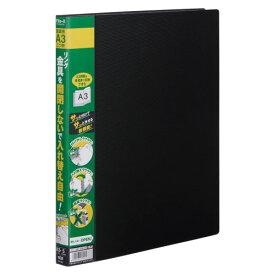 テージー ファイルイットファイル図面 A4/A3兼用 4穴 ブラック FID-461-01