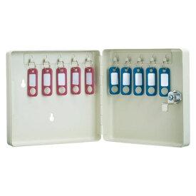 カール事務器 キーボックス コンパクトタイプ 10個収納 アイボリー CKB-C10-I