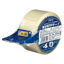 積水化学工業 梱包用PPテープ カッター付 48×50 P82CT03