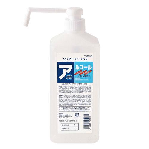 ハセガワ クリーン・シェフ アルコール除菌剤 クリアミストプラス 1L XKL3004