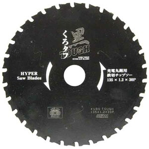 SK11 黒タフ 充電用鉄切チップソー 135x1.2x30P