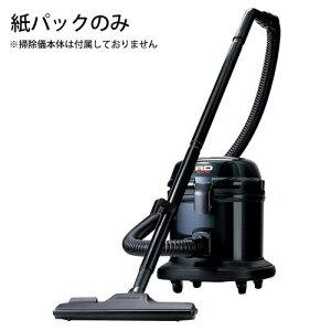 リンレイ 掃除機RD-370N・ECOIIN・R兼用 交換用紙パック 10枚入 7022700