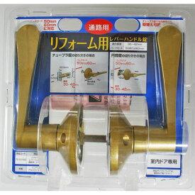 マツ六 リフォーム用レバーハンドル錠 通路用 空錠 ゴールド