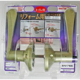 マツ六 リフォーム用レバーハンドル錠 トイレ用 表示錠 シルバー