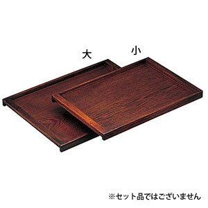 ヤマコー 摺漆長角盆 小 18157