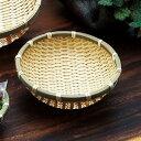 ヤマコー おわん型竹ザル 白 15cm 22541