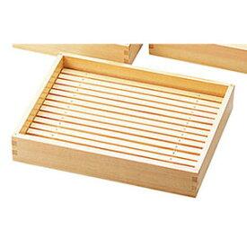 ヤマコー 白木ミニバット 大 木製目皿付 35598