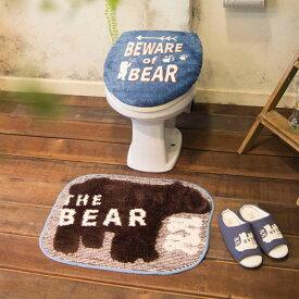 オカトー &Green トイレ2点 U・O型 THE BEAR
