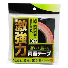 和気産業 激強力両面テープ ゴム・PP用 薄さ0.135mm×幅10mm×長さ20m WDC-001